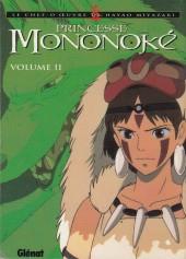 Princesse Mononoké -2- Volume II
