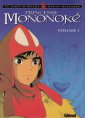 Princesse Mononoké -1- Volume I