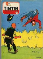 (Recueil) Tintin (Album du journal - Édition française) -32- Tintin album du journal