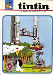 (Recueil) Tintin (Album du journal - Édition française) -65- Tintin album du journal