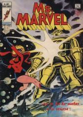 Ms. Marvel (Vol. 1) -2- ¡No se ha de matar a la señora!