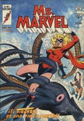 Ms. Marvel (Vol. 1) -8- ¡El Tiburón es una fiera mortal!