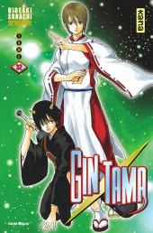 Gintama -32- Tome 32