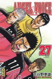 Angel Voice -27- Tome 27