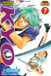 Samurai Deeper Kyo -7- Tome 7