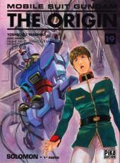 Mobile Suit Gundam - The Origin -19- Solomon - 1re partie