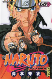 Naruto -68- Sillons