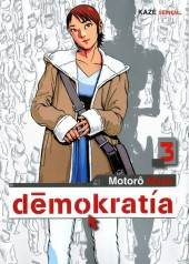 Demokratia -3- Volume 3