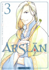 Arslân (The Heroic Legend of) -3- The Heroic Legend of Arslân - 3