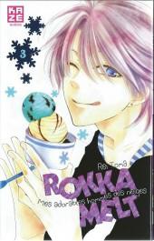 Rokka Melt - Mes adorables hommes des neiges -3- Tome 3
