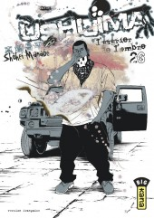 Ushijima - L'usurier de l'ombre -26- Tome 26