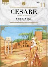 Cesare - Il Creatore che ha distrutto