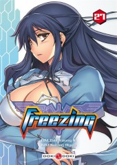 Freezing -27- Vol. 27