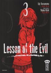 Lesson of the Evil -3- Volume 3