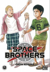 Space Brothers -12- Tome 12