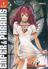 Enfer & paradis (Volume double) -4- Volume 4