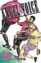 Angel Voice -28- Tome 28