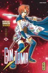 Gintama -34- Tome 34