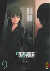 Dusk Maiden of Amnesia -9- Volume 9