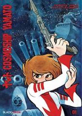 Cosmoship Yamato -1- Tome 1