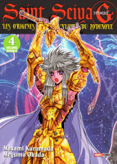 Saint Seiya Episode G (Album Double) -4- Volume 4