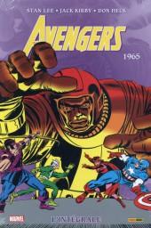 Avengers (The) (L'intégrale) -2b- 1965
