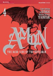 Amon - The dark side of the Devilman -4- Tome 4