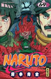 Naruto -69- Un printemps écarlate