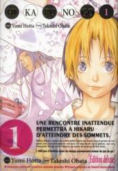Hikaru No Go (Edition deluxe) -1- Volume 1
