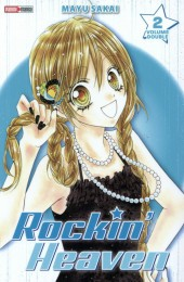 Rockin' heaven -INT02- Volume double 2