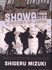 Showa: a history of Japan (2013) -3- 1944-1953