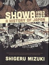 Showa: a history of Japan (2013) -4- 1953-1989