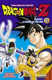 Dragon Ball Z -26- 6e partie : Le Tournoi de l'au-delà 1