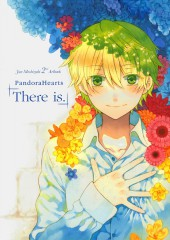 Pandora Hearts -HS4- 2nd Artbook - There is.