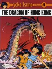 Yoko Tsuno (en anglais, chez Cinebook) -5- The dragon of hong kong