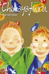 Chihayafuru -14- Tome 14