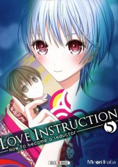 Love Instruction - How to become a seductor -5- Volume 5