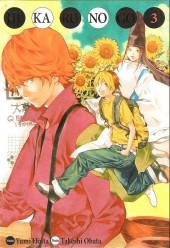 Hikaru No Go (Edition deluxe) -3- Volume 3