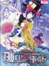 Alice au royaume de Joker -7- Tome 7