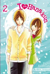 I Love Hana-Kun -2- Tome 2