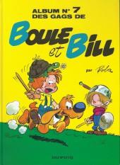 Boule et Bill -7e94- Album N° 7 des gags de Boule et Bill