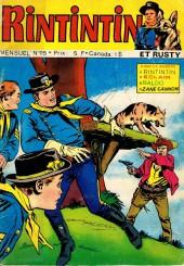 Rin Tin Tin & Rusty (2e série) -115- Le prix du déshonneur