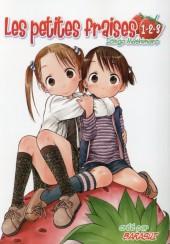 Ichigo Mashimaro - Les petites fraises -INT01- Volume 1