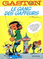 Gaston -12a1982- Le gang des gaffeurs
