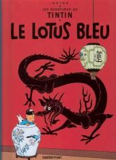 Tintin (Historique) -5D- Le Lotus bleu