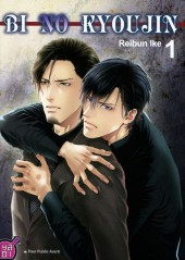 Bi no Kyoujin -1- Volume 1