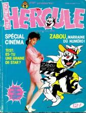 Hercule (Collection Super Hercule) -11- Spécial cinéma