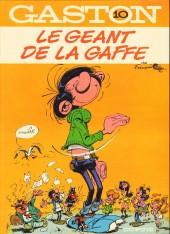 Gaston -10a1983/10- Le géant de la gaffe