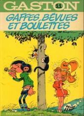 Gaston -11a1976- Gaffes, bévues et boulettes