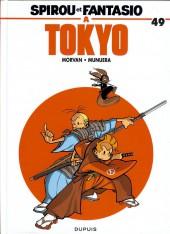Spirou et Fantasio -49a15- Spirou et Fantasio à Tokyo